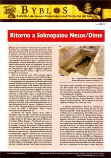 Preleva la rivista per la lettura (formato pdf).